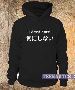 Japanese I don't care Hoodie